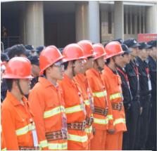 南京保安服务公司
