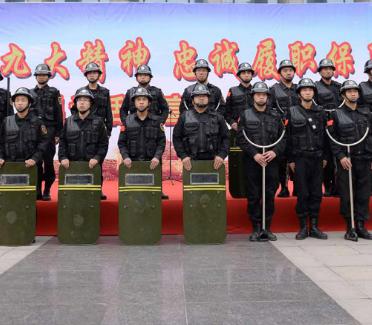 南京安保公司挂靠